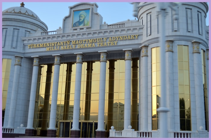 Travel to Turkmenistan, Tour 8